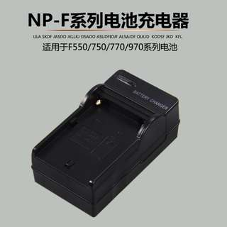 DBK Battery Charger For Sony NP-F960 NP-F970