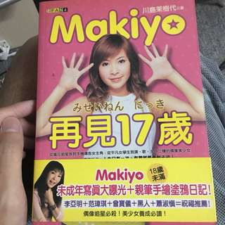 Makiyo makeup Book