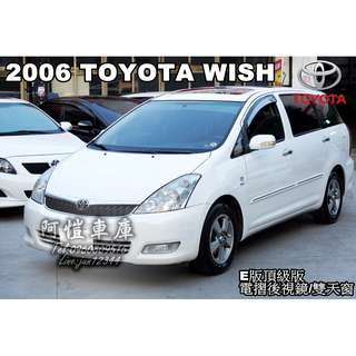 2006 TOYOTA WISH 二手