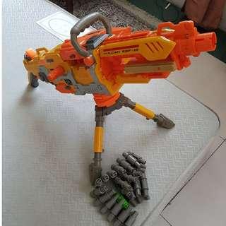 NERF Vulcan