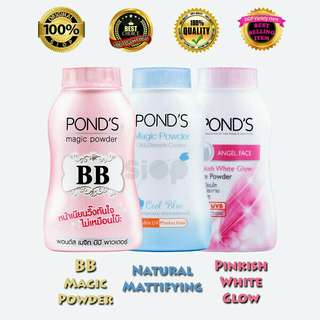 PONDS MAGIC POWDER / BB POWDER 100% ORIGINAL THAILAND