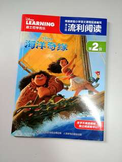 Learn Chinese with Disney's Moana