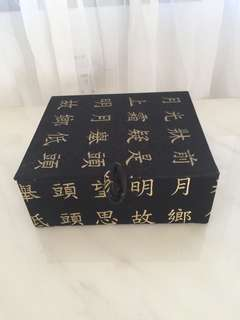 Silk chinese box collection