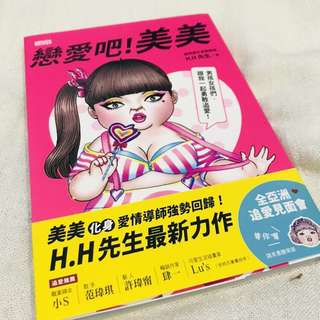 Taiwan hot-selling book (2 for RM45)