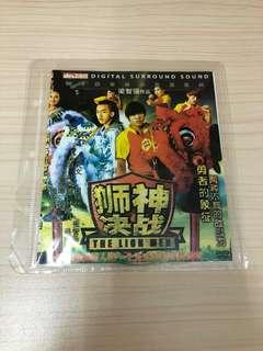 The lion men dvd