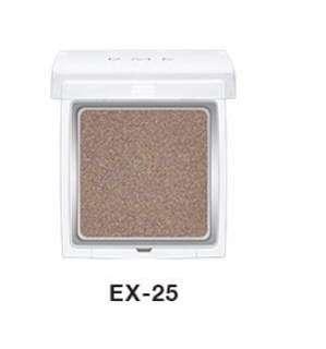(包郵)RMK-基本單色眼影(1.4g)
