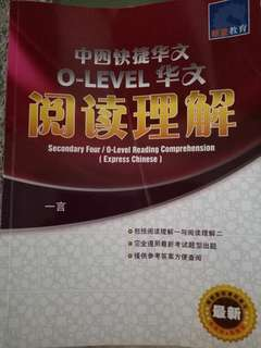 Olevel chinese assesment book