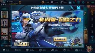 WangZheRongYao new skin for purchase