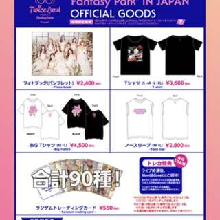 [Coming Soon] TWICE TWICELAND Fantasy in Japan Official Goods