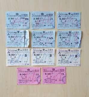 碧麗宮戲院 舊戲票 11張
