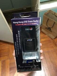 HKDSE  CORUS  收音機