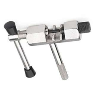 Out of stock ! Bicycle Accessories - Bicycle Chain Breaker / Cutter Tools