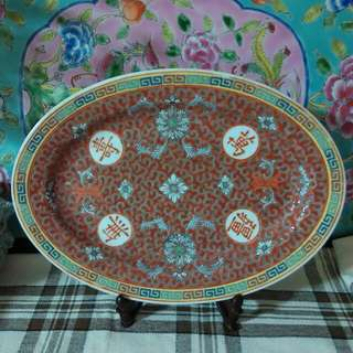 Chinese oval plate