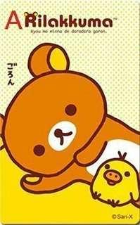 拉拉熊 悠遊卡-慵懶、熊貓款、櫻花大臉版 三款可挑