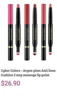 Cyber Colors Cushion 2Steps Massage lip paint