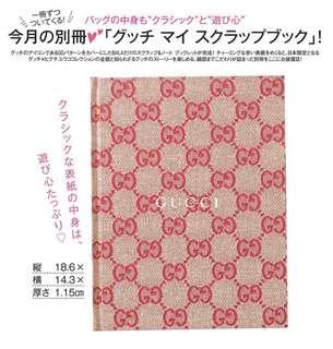 現貨Gucci notebook Baila (バイラ)2018年 6月号