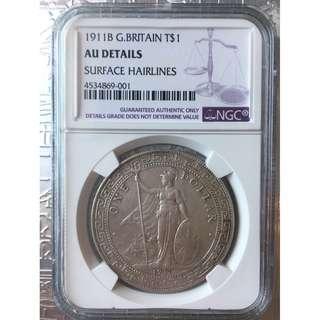 英國貿易銀幣 站洋 NGC 銀幣收藏