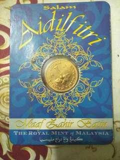 RM1 coin (1996)