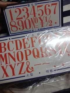 Big size alphabet and number stamp