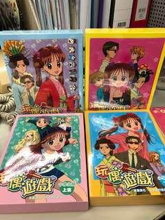 玩偶遊戲-童年回憶珍藏版DVD