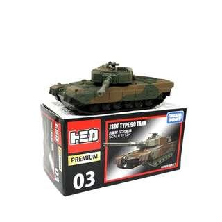 Tomica Premium 03 JSDF Type 90 Main Battle Tank (Box)