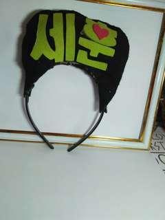 Sehun Headband