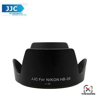 JJC LH-35 Replacement for Nikon Petal Lens Hood for Nikon Nikkor 18-200mm Lens (HB-35)