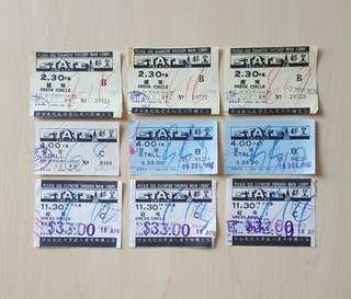 皇都戲院 舊戲票 9張