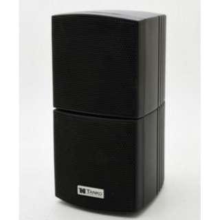 New UK Branded【Tanko】2 Way Satellite Speaker For Sale