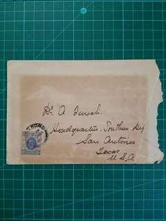 1925 香港寄美國實寄封 一枚