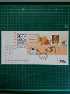 1991 日本郵展小全張首日封