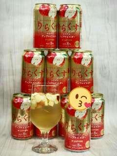 新品上市🍎蘋果水果酒  好喜歡蘋果! 那種說不出來的味道! 喝上一口就愛上❤️ 😻甜甜幸福的味道 週末記得來帶上幾瓶喔! 只想窩沙發上慢慢品嚐!  👉ㄧ瓶/$95 🔥酒精濃度8%  👉要的+1