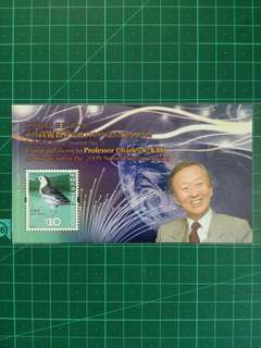 2009 高錕教授榮獲諾貝爾物理學獎 小全張 新票