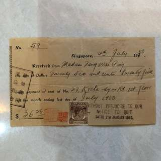 Stamp on Receipt with nice Orange Stamp Chop - Malaya 1950 - old receipt with King Edward 4 cent stamp