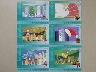 1996 香港郵政 郵資已付聖誕明信片 一套