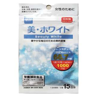 Daiso Japan Beauty White Tablets