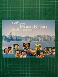 [均一價$10]2003 香港心意傳萬里 郵資已付明信片