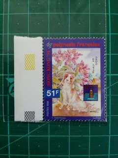 [均一價$10]1994 法屬大溪地 生肖狗年郵票 新票一套