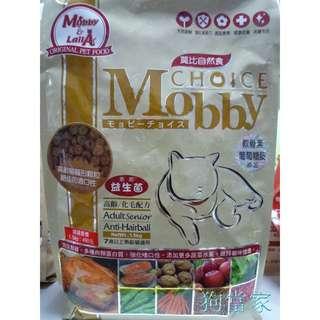 莫比高齡貓/化毛貓配方1.5kg(7歲以上適用)