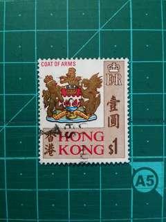 [均一價$10]1968 香港市徽 舊票