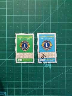 [均一價$10]1977 台灣 國際獅子會成立六十週年紀念 舊票一套