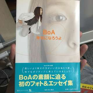 BoA interview photos book