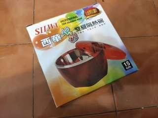 🚚 全新西華silwa 炫彩雙層防燙隔熱碗 304不鏽鋼