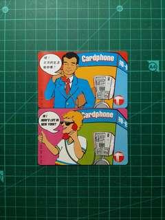 [均一價$10]香港電訊 電話卡 兩枚
