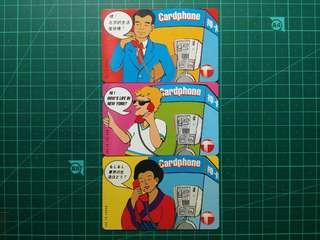 香港電訊 電話卡 三枚