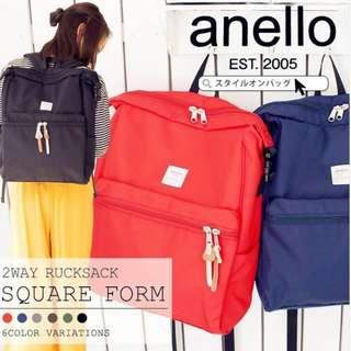 Anelo Bag
