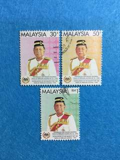 1994 Installation of the 10th YDP Agong 3 Values Used Set