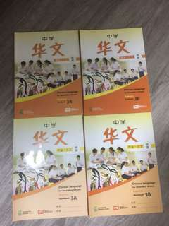 Sec 3 Chinese TextBook and WorkBook