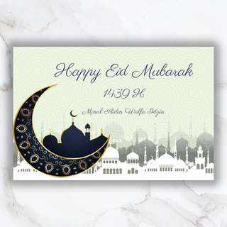 Kartu Ucapan Spesial Ramadan