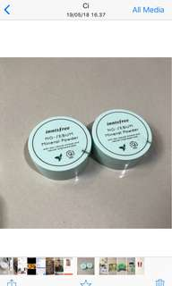 Innisfree no sebum powder